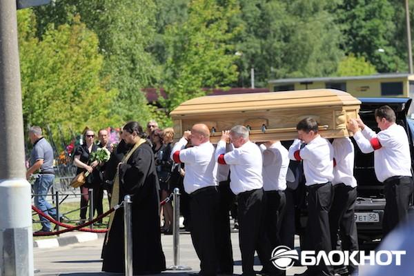 для сколько дается дней на похороны кальсоны