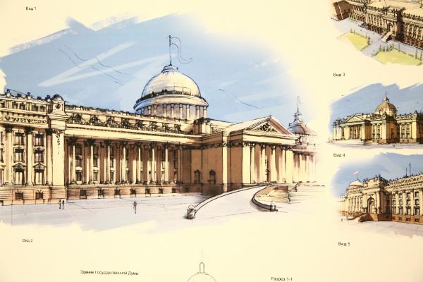 Депутатов могут переселить в пирамиду, дворец или здание Конгресса