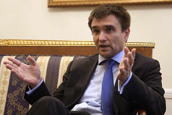 МИД Украины ставит ультиматум