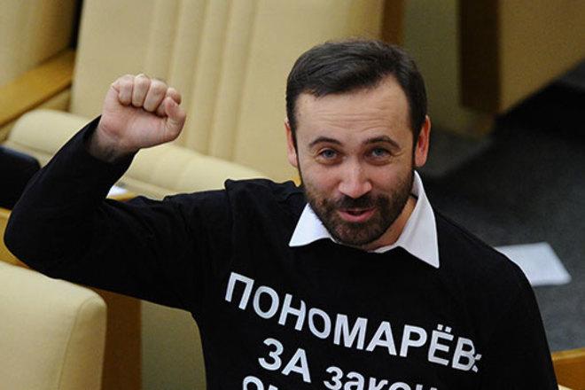 Британские СМИ сообщили об убийстве Ильи Пономарева
