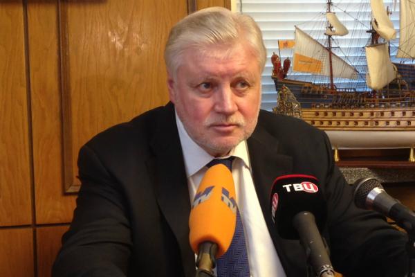 Сергей Миронов: Для исключения Пономарева из Думы уже всё готово