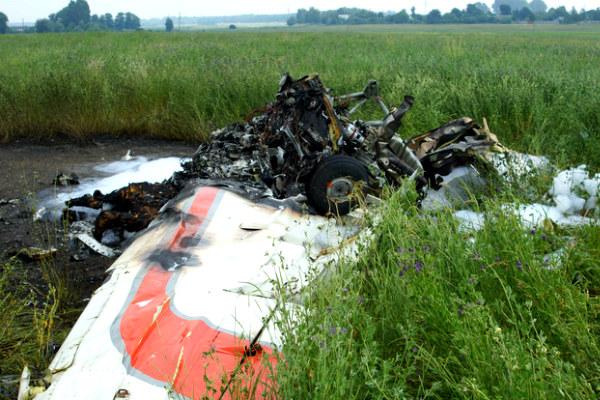 Самолет Ил-103 разбился под Брестом: командир и летчик погибли
