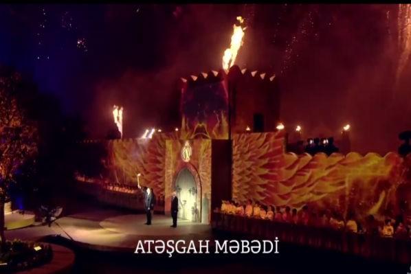 В Баку проходит зрелищная церемония открытия Европейских игр