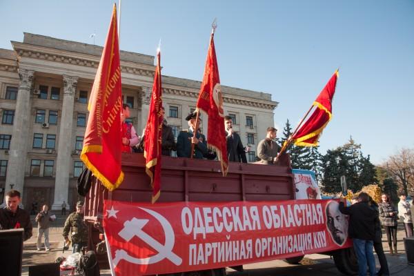 «Евромайдановцы» захватили обком Компартии Украины в Одессе
