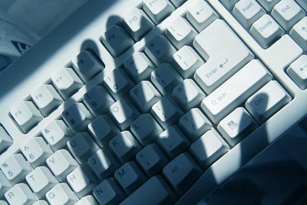 Хакеры взломали сайт с пропагандой Пентагона