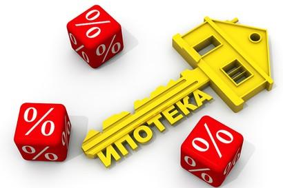 ВТБ24 и Райффайзенбанк снижают ставки по ипотеке