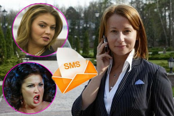 Шутки о Кабаевой и приказы для СМИ нашли в смс-переписке пресс-секретаря Медведева