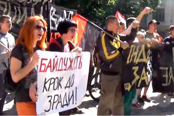 Жители Львова взбунтовались против «олигархов-паразитов»