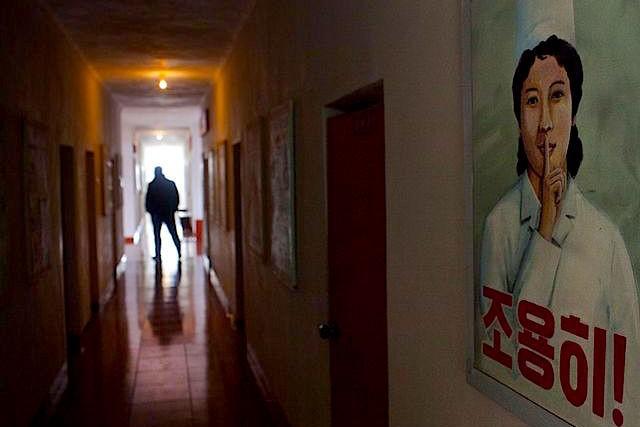 Волшебное лекарство от СПИДа, Эболы и MERS изобрели в Северной Корее