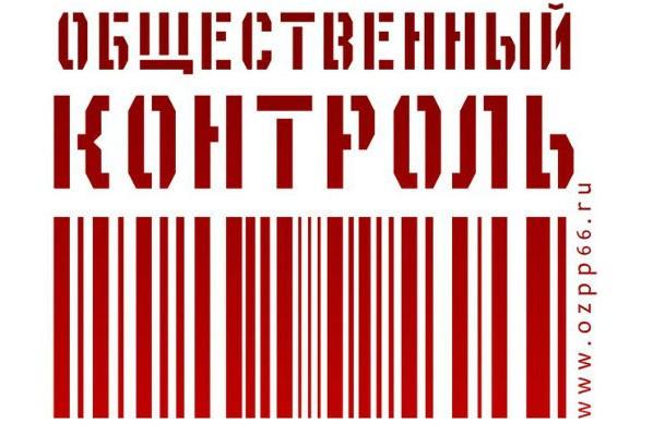 Сайт Общества защиты прав потребителей заблокировали за Крым