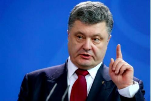 Порошенко отказался участвовать в гей-параде