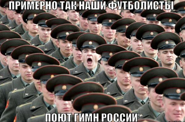 За недостойное исполнение российского гимна будут сажать