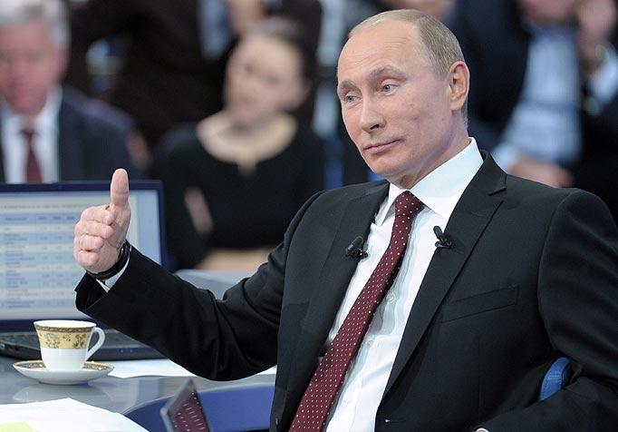 Путин поздравил сборную России с победой на Европейских играх в Баку