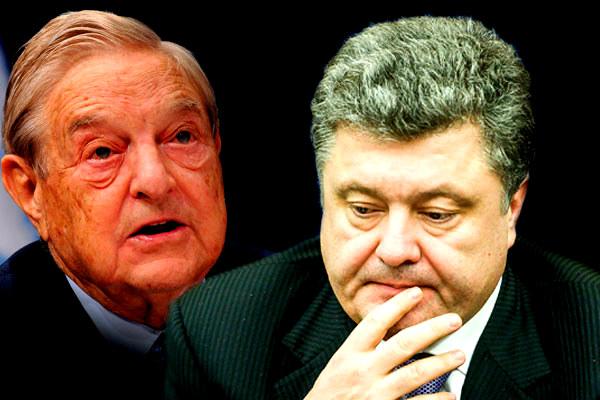 Секретную переписку Порошенко и Сороса взломал «КиберБеркут»