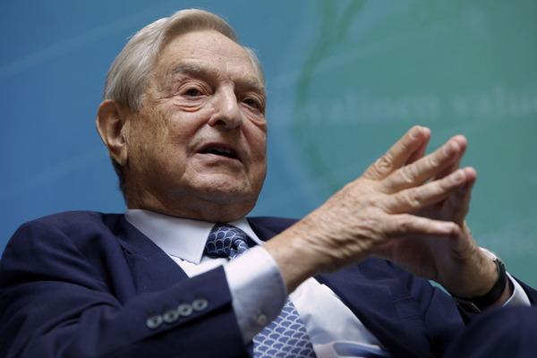 КПРФ настаивает на признании фонда Сороса «нежелательным»