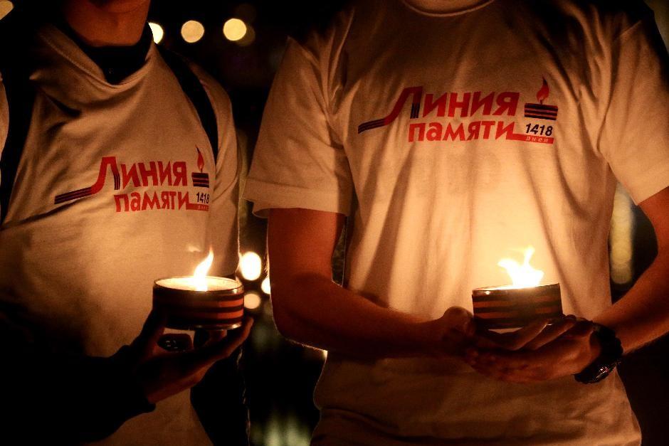 В День скорби россияне зажгли
