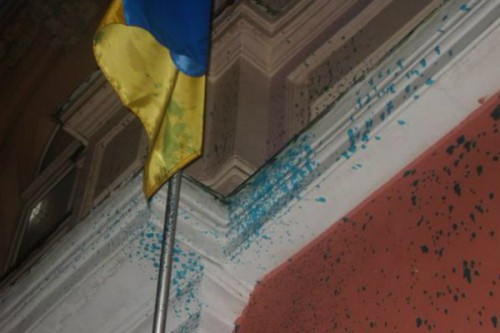 http://bloknot.ru/wp-content/uploads/2015/06/ukraine5-500x333.jpg