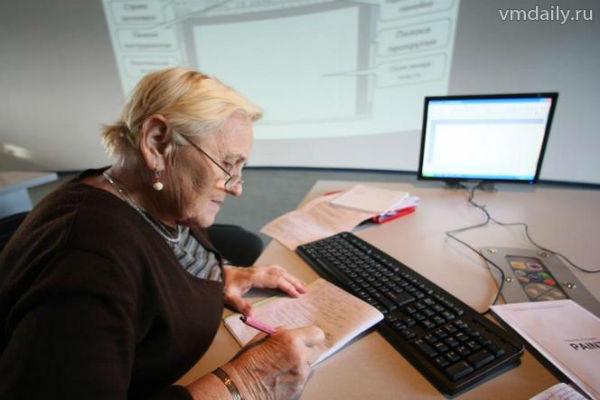 Чиновников сделали тестером по повышению пенсионного возраста