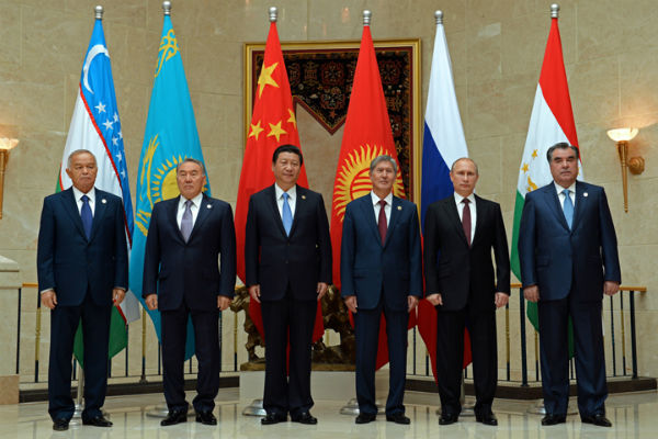 Путин передал полномочия ШОС следующему члену - Узбекистану