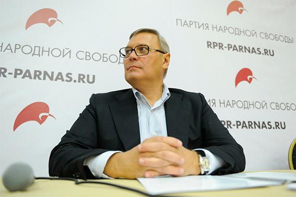 РПР-ПАРНАС отказалась от выборов в Калужской области