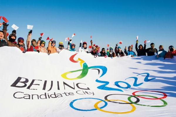 Пекин опередил Алматы в борьбе за зимнюю Олимпиаду 2022 года