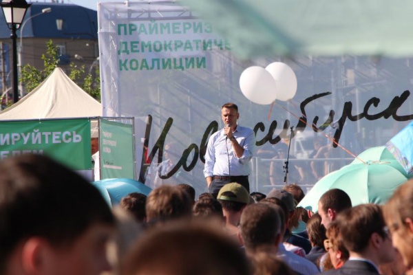 Оппозиция проведет несанкционированный митинг в Новосибирске