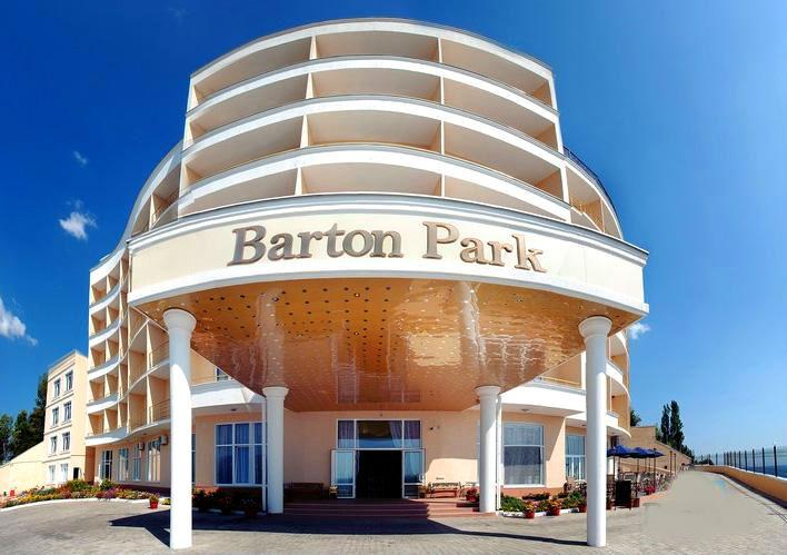 """""""Бартон парк"""""""
