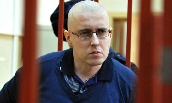Националиста Горячева приговорили к пожизненному сроку