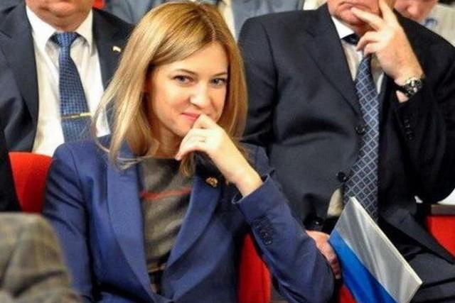Поклонская благодарна за санкции против России