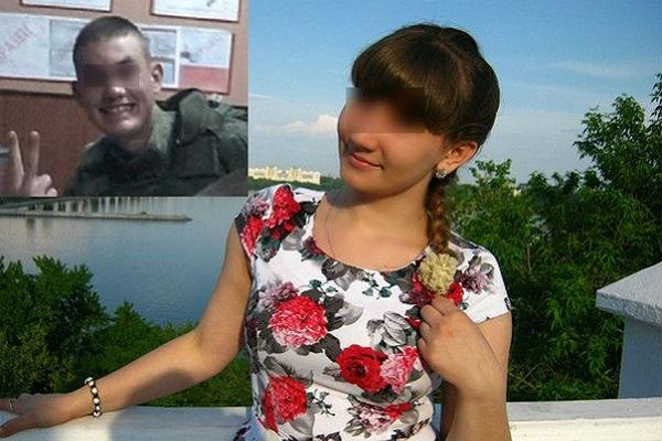 Дембель из Воронежа зарезал девушку из-за вопроса о совместном будущем
