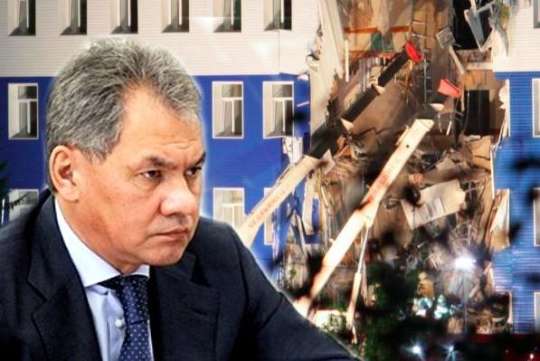 Сергей Шойгу извинился перед родными военных, пострадавших при обрушении казармы в Омске