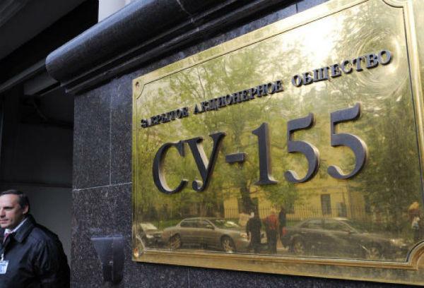 Крупнейший застройщик СУ-155 вернет государству 210 миллионов