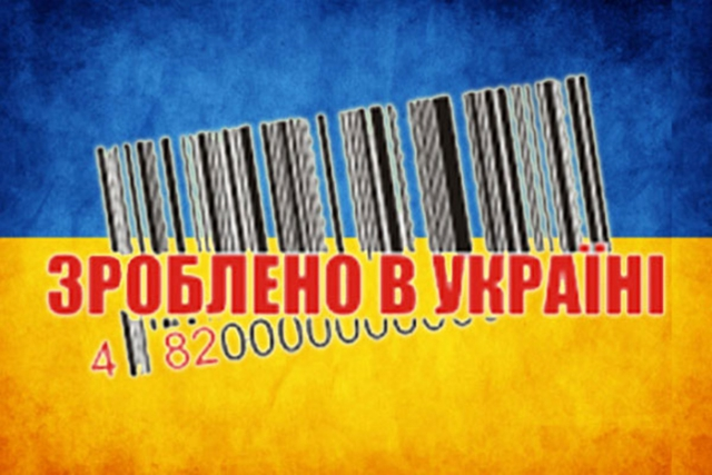 Россия остается самым крупным покупателем товаров Украины