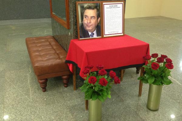 Селезнева назвали лучшим спикером Думы работавшие с ним депутаты