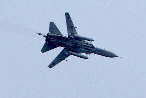 Один из пилотов разбившегося в Хабаровске Су-24М смог катапультироваться