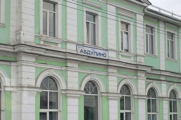В Оренбурге разыскивают похищенного из детдома мальчика