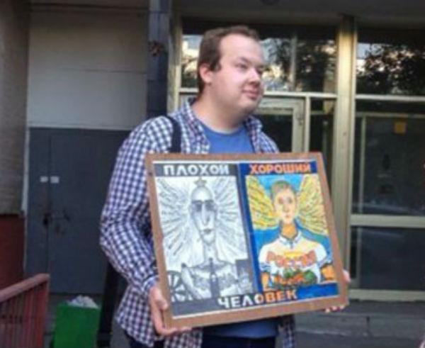 Соратник Навального, укравший картину, амнистирован