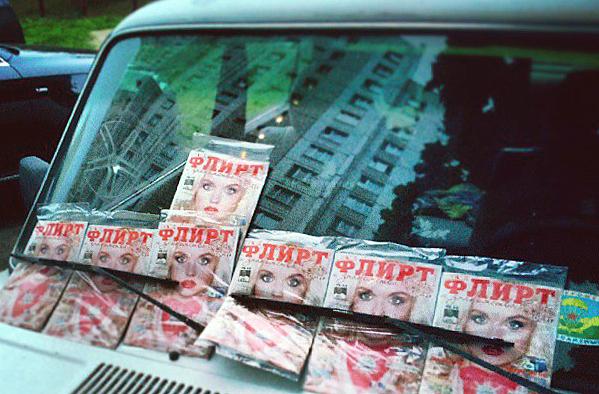 Главред журнала «Флирт» задержана по подозрению в организации проституции