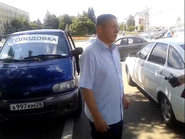 Экс-майор МВД объявил голодовку в центре Ставрополя
