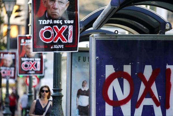 Греки сказали Евросоюзу