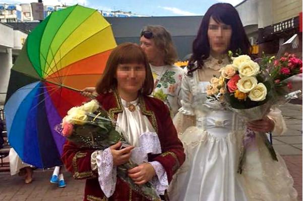 На Украине состоялась первая нетрадиционная свадьба