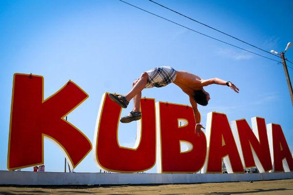 Вместо Kubana в Калининграде пройдет