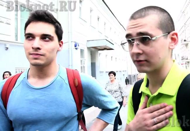 Москвичи высказали свое резкое отношение к легализации браков между геями