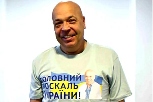 Порошенко для усмирения Закарпатья назначил губернатором Москаля