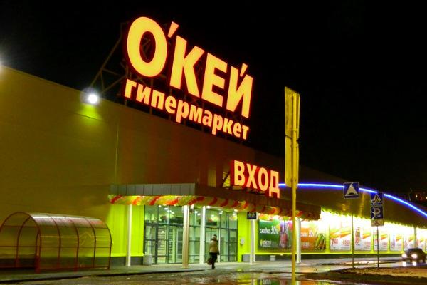 В Сургуте произошло массовое отравление салатами из гипермаркета «О'кей»