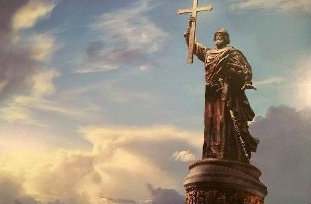 Памятник князю Владимиру могут установить возле Кремля