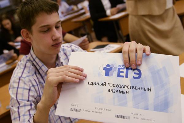 Россияне: ЕГЭ не проходит без мошенничества