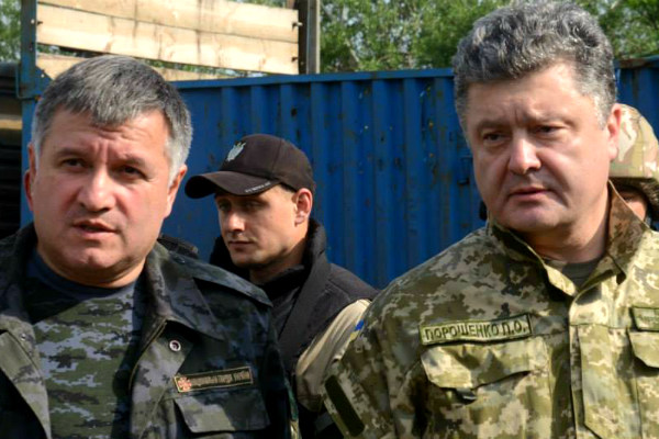 Хакеры объявили войну Порошенко и Авакову, взломав их аккаунты