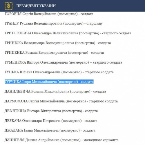 порошенко22