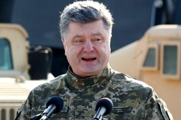 Порошенко заявил о появлении в украинской армии хорунжих и бригадных генералов